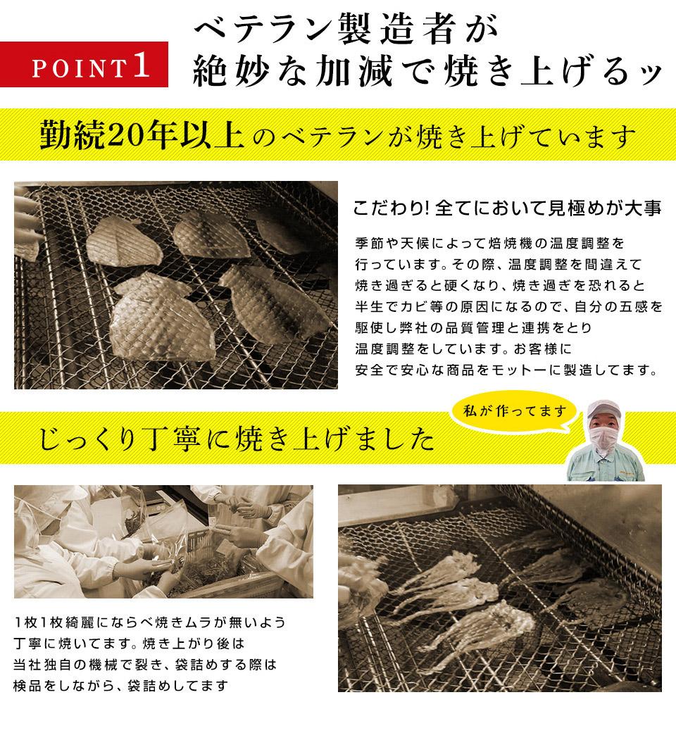 炙り焼きあたりめ155g・いかゲソ125g各2袋セット 【送料無料】
