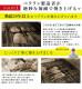 炙り焼きいかゲソ125g×6袋 【送料無料】