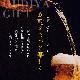 ギフトバラエティ8点セット【送料無料】