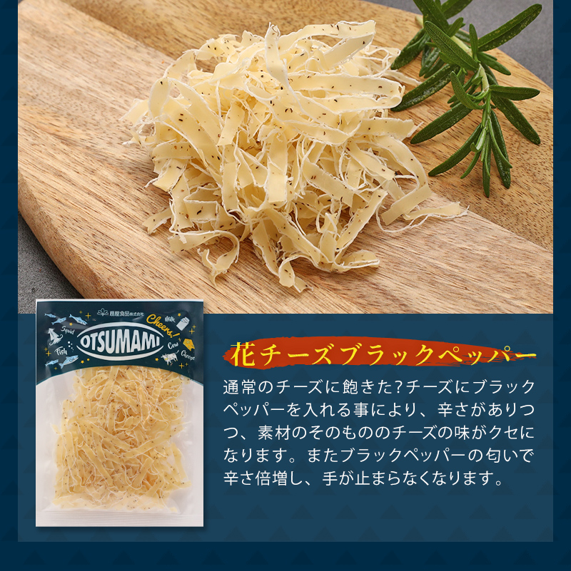 ギフトチーズ8点セット【送料無料】
