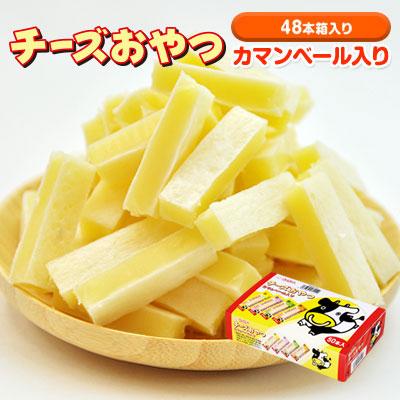 48個入チーズおやつカマンベール入り