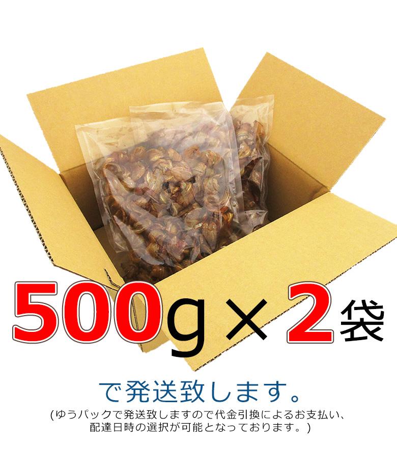 やわらか小いわし1kg 【送料無料】