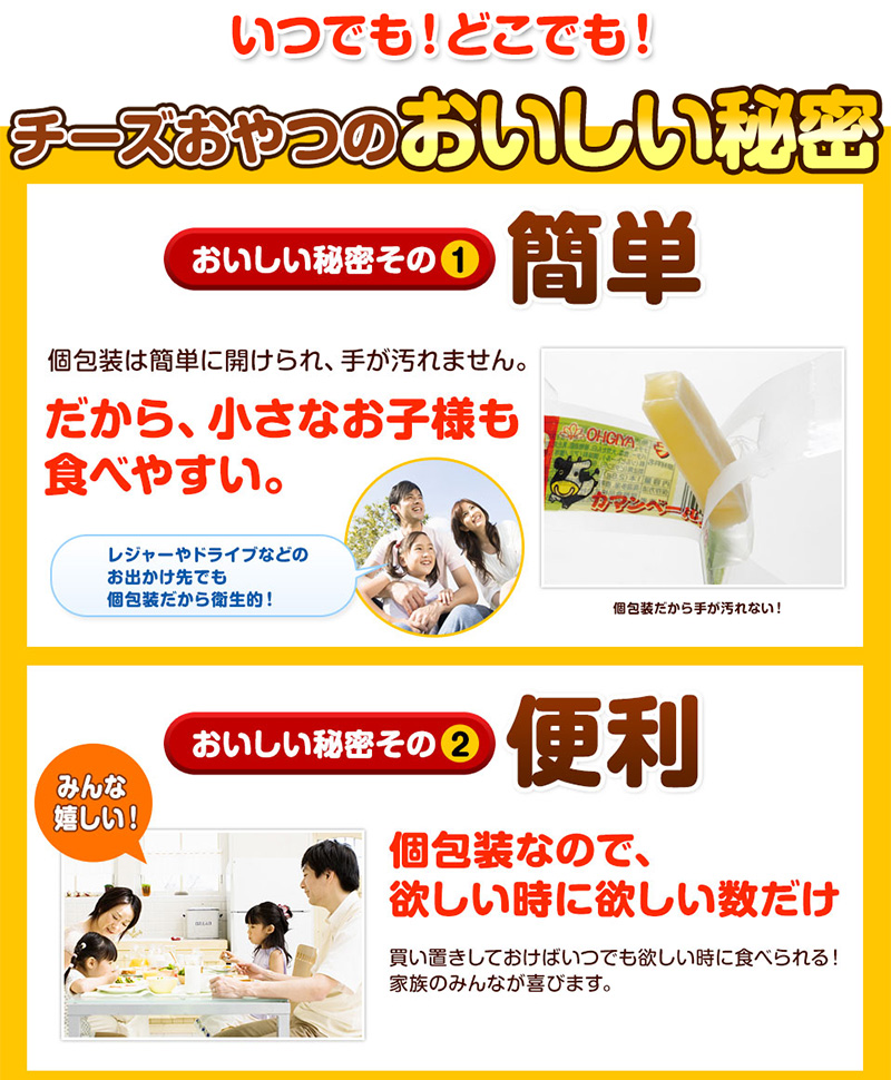 300gチーズおやつブラックペッパー 【メール便・送料無料】