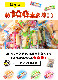 300gチーズおやつブラックペッパー入り 【メール便・送料無料】