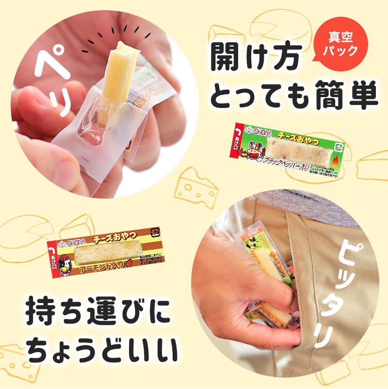 48個入チーズおやつ×6個 【送料・代引き手数料込み】