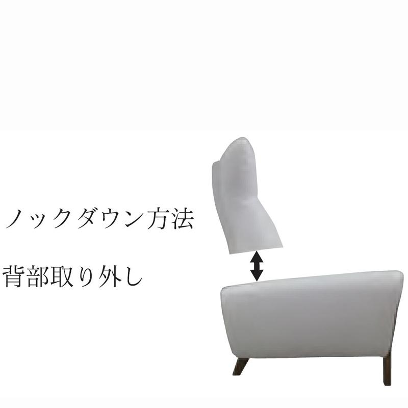 【アサヒ】 2人掛けソファ BULL ブル 国産家具