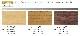 【カリモク】2人掛け布張り ベストセラー1位 平織布張ロングソファ UU4019K B547 幅183cm(左) karimoku 国産家具