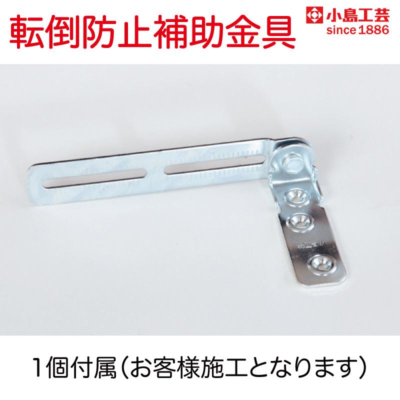 【小島工芸】 書棚 ニューオファー NOF-90オープン 国産家具