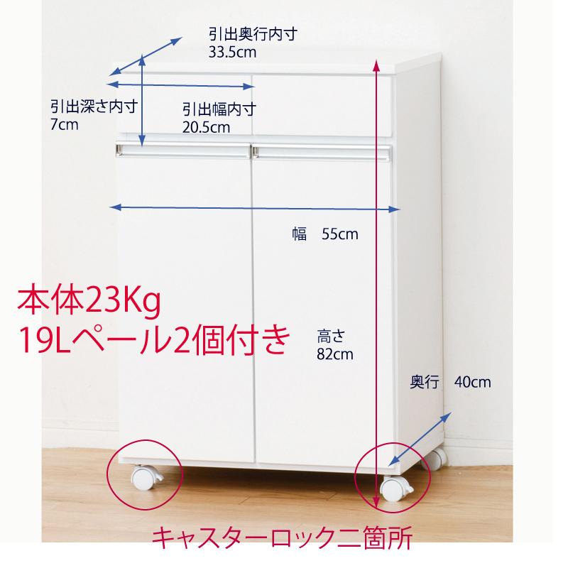 分別用 魅せるダストボックス ダイニングダストボックス 2D ブラウン (完成品) 23705
