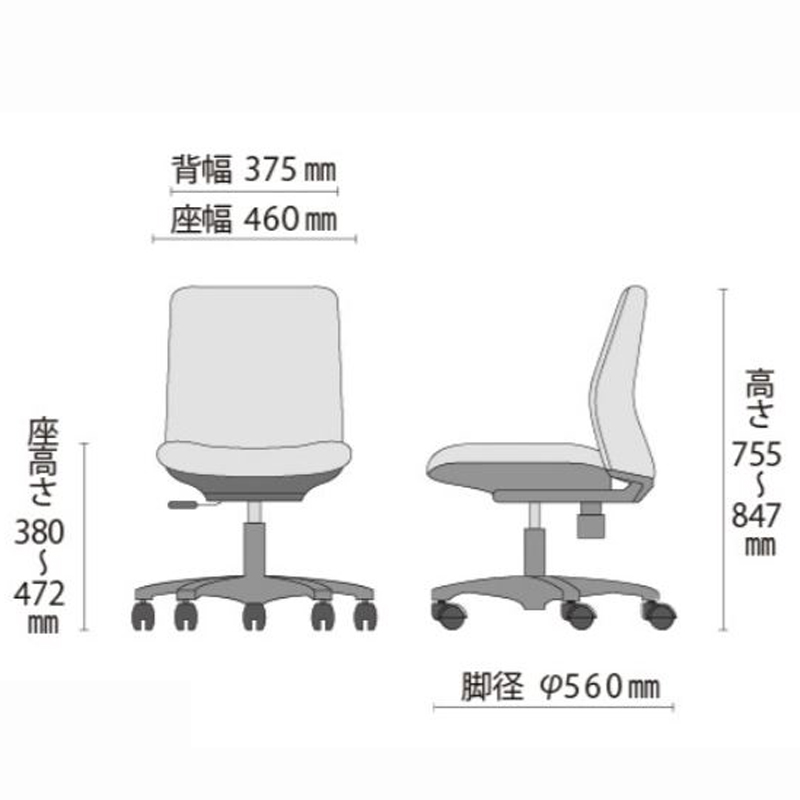 【オカムラ】 オフィスチェア ノーム 8CB5KA