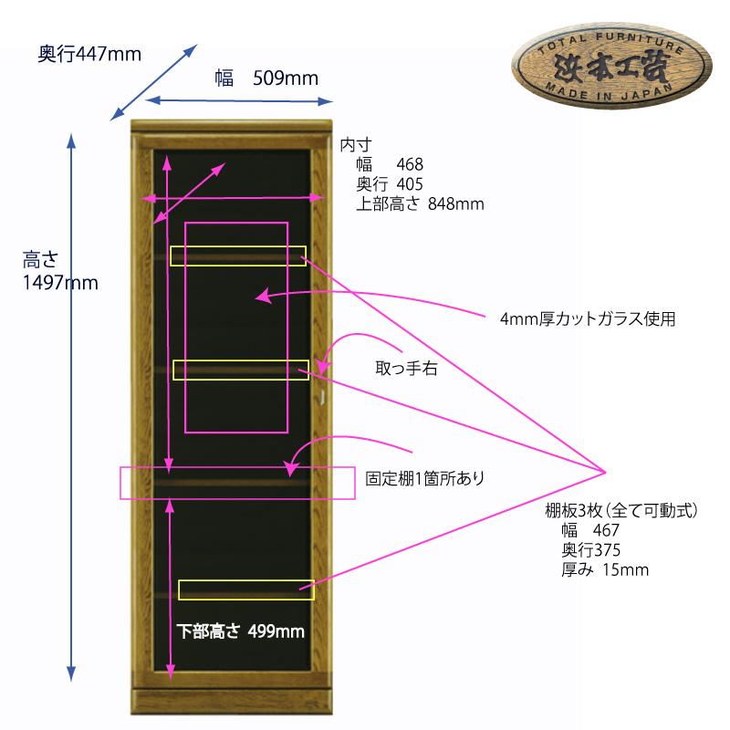 【浜本工芸】 AVタワーボードA No3500 左側設置 (幅51cm) ダークオーク ナラ材 国産家具