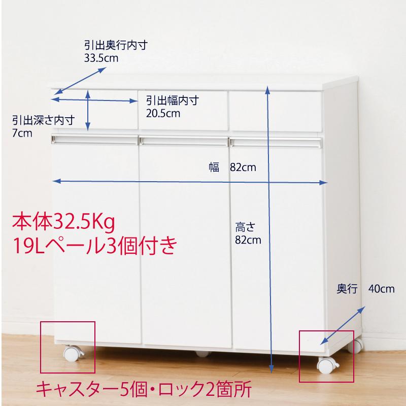 分別用 魅せるダストボックス ダイニングダストボックス 3D ホワイト(完成品)