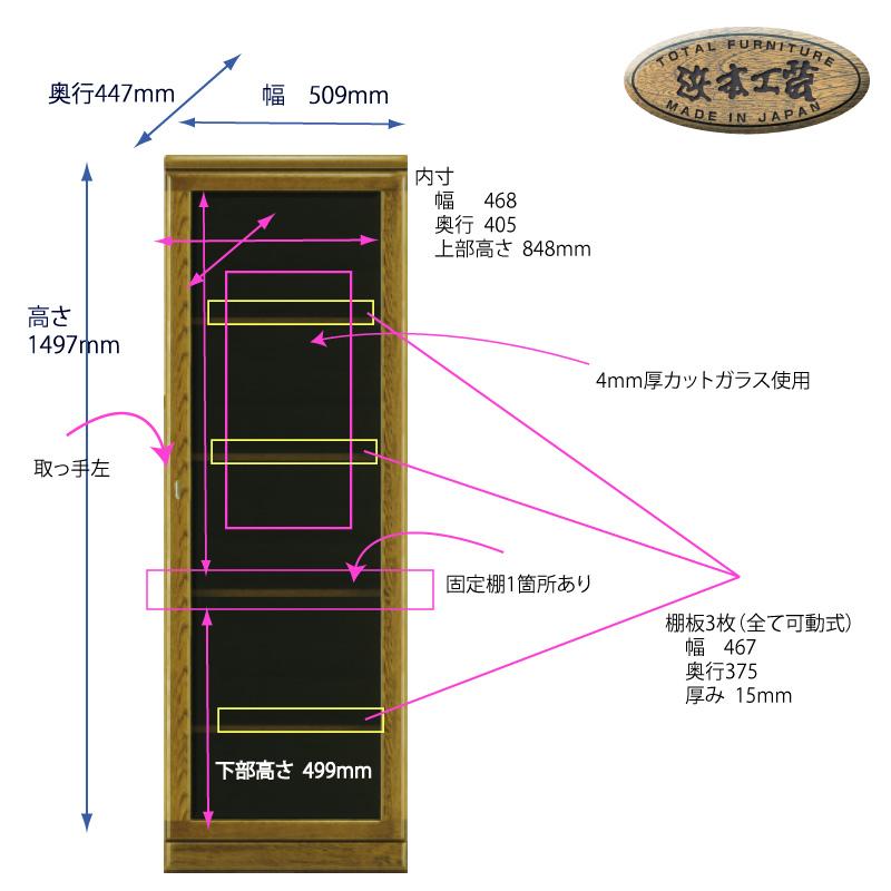 【浜本工芸】 AVタワーボードA No3500 右側設置 (幅51cm) ダークオーク ナラ材 国産家具