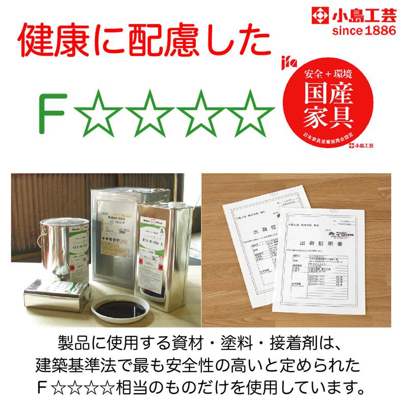 【小島工芸】 書棚 ニューオファー NOF-90引戸 国産家具