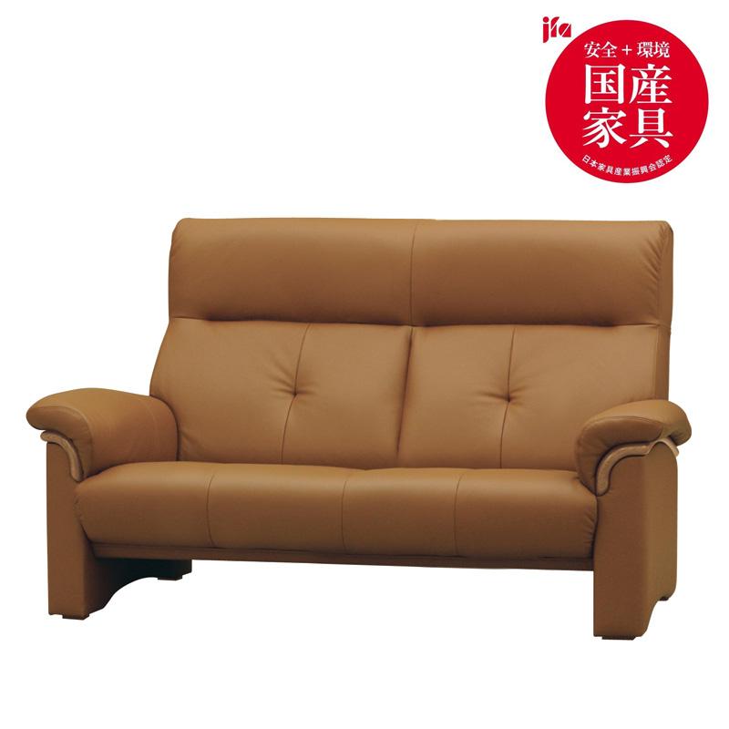 【浜本工芸】 革張り2人掛けソファ L-2000 色:1050 国産家具
