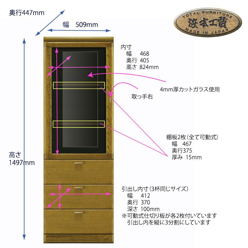 【浜本工芸】 AVタワーボードB No3500 左側設置 (幅51cm) ダークオーク ナラ材 国産家具
