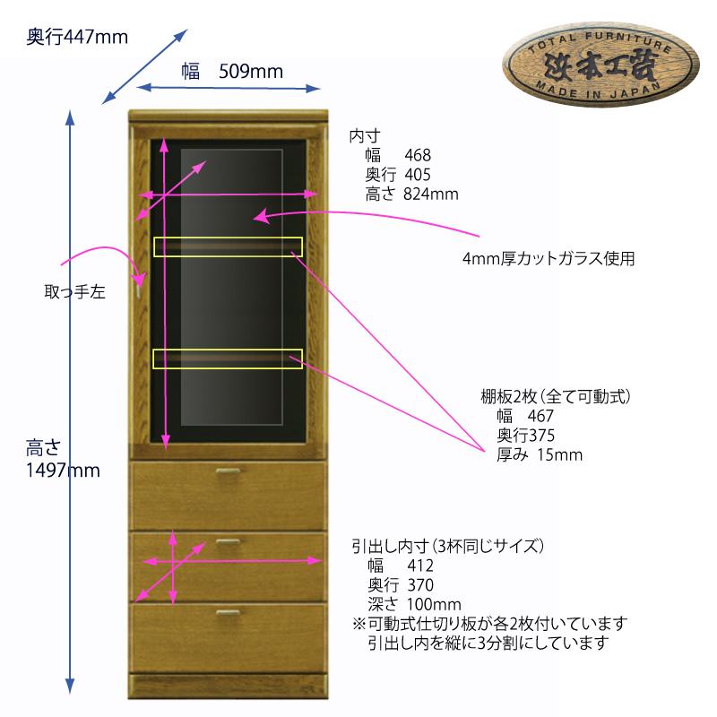 【浜本工芸】 AVタワーボードB No3500 右側設置 (幅51cm) ダークオーク ナラ材 国産家具