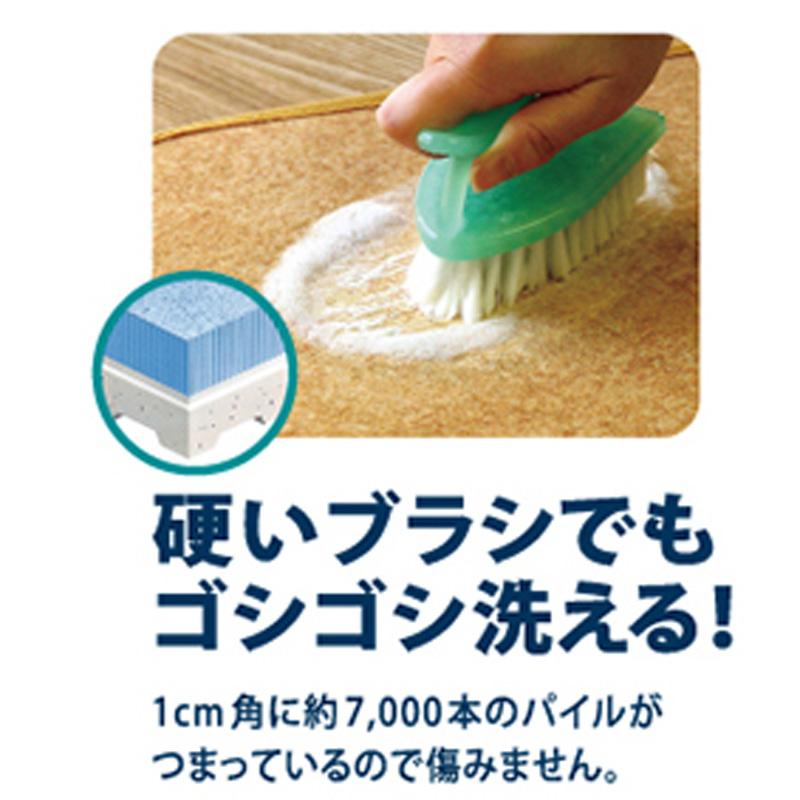 洗えるダイニングカーペット ナチュラルズ 200×250cm (防炎、静電、制菌、防音)