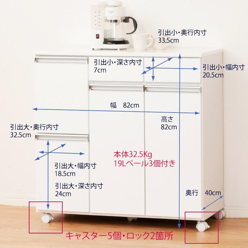分別用 魅せるダストボックス ダイニングダストボックス 4D ブラウン (完成品)