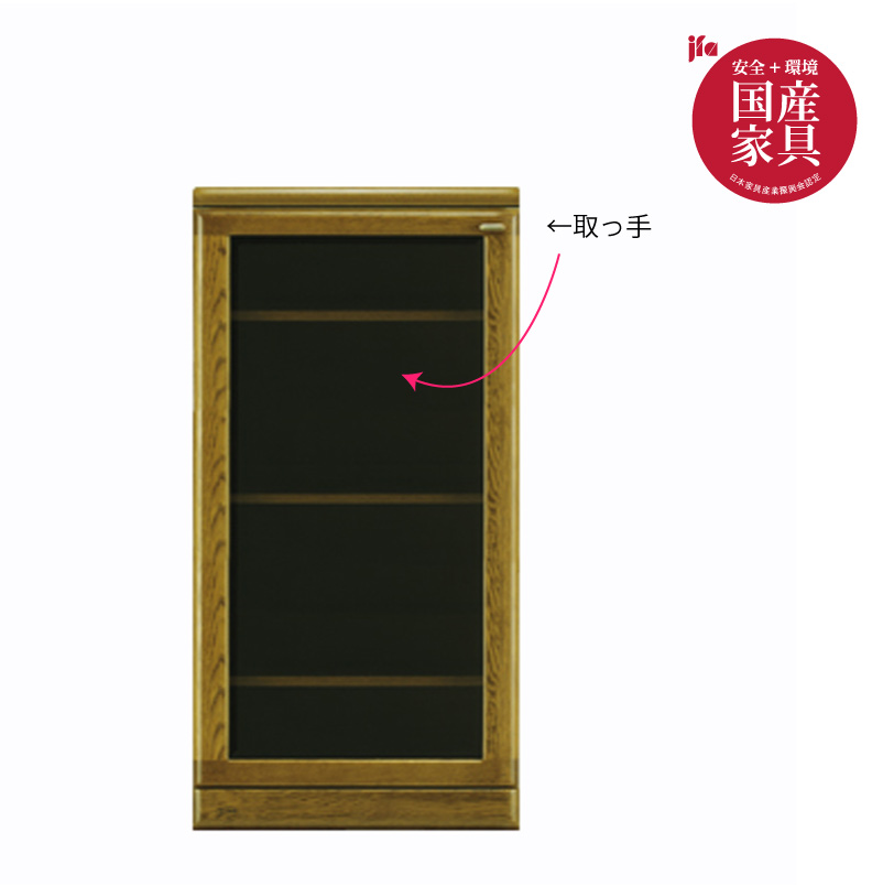 【浜本工芸】 AVラックA No3500 左側設置 (幅51cm) ダークオーク ナラ材 国産家具