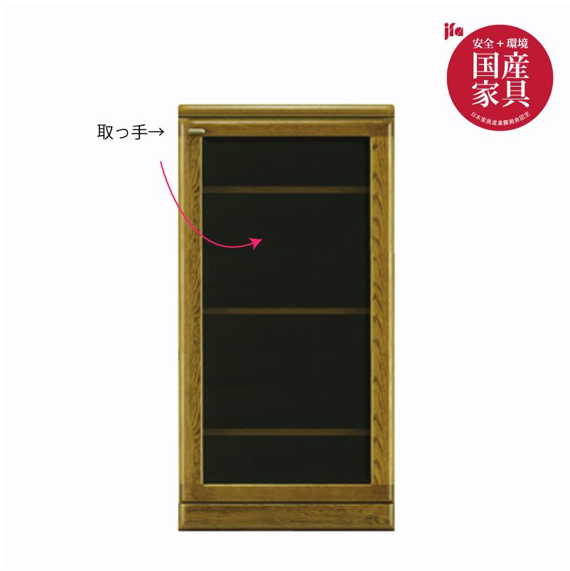 【浜本工芸】 AVラックA No3500 右側設置 (幅51cm) ダークオーク ナラ材 国産家具