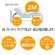 【東京ベッド】 電動リクライニング・シングルベッド リーナ2+マットレス TRG108