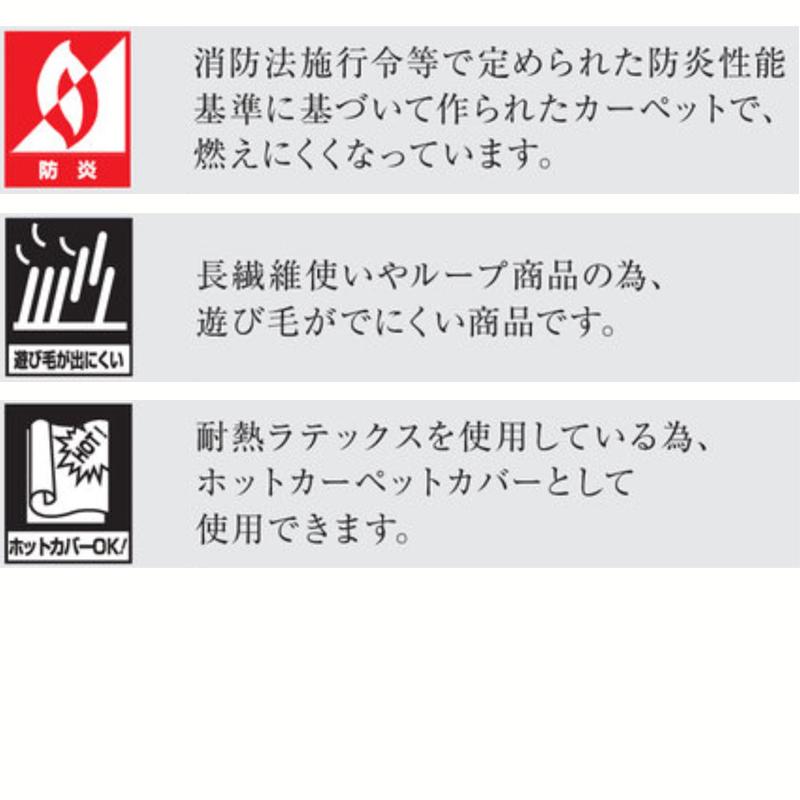 【輸入カーペット】 ヨーロピアンモダン カルム 86441 ポリプロピレン100%