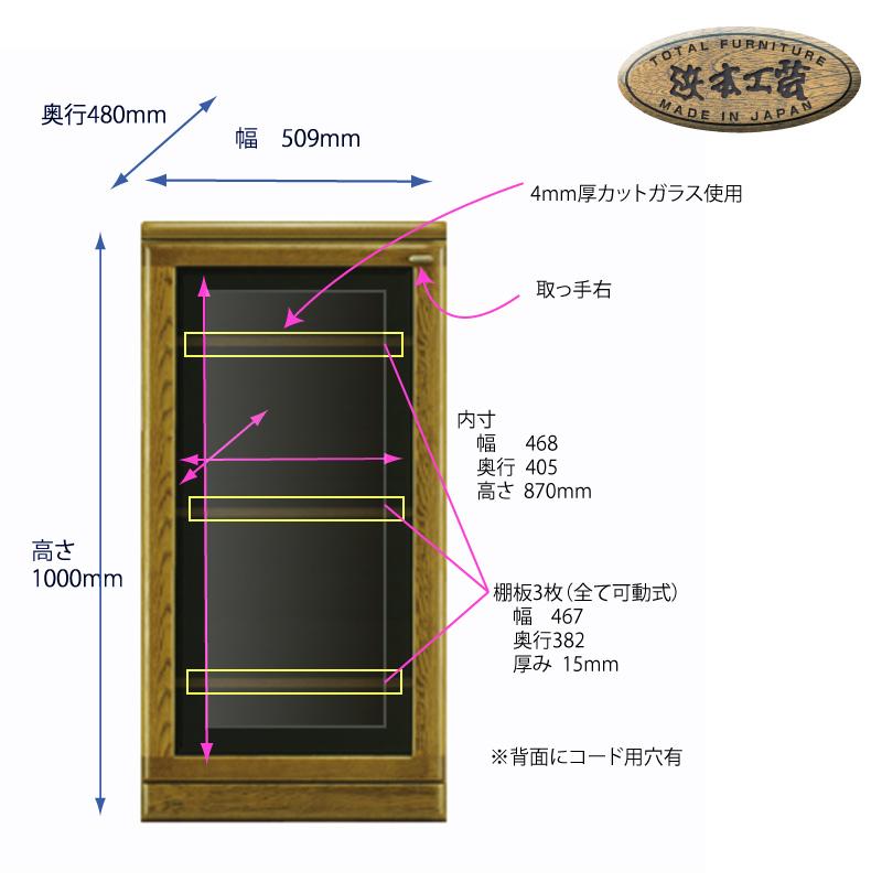 【浜本工芸】 AVラックB No3500 左側設置 (幅51cm) ダークオーク ナラ材 国産家具