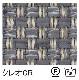 【浜本工芸】 3人掛け布張りソファ S-3904 クレオGR 奥行きコンパクト設計 幅167cm ナチュラルオーク+グレー 国産家具