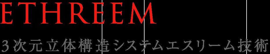 【ベストセラー】 pinto 姿勢サポートクッション ネイビー(Navy) エスリーム技術