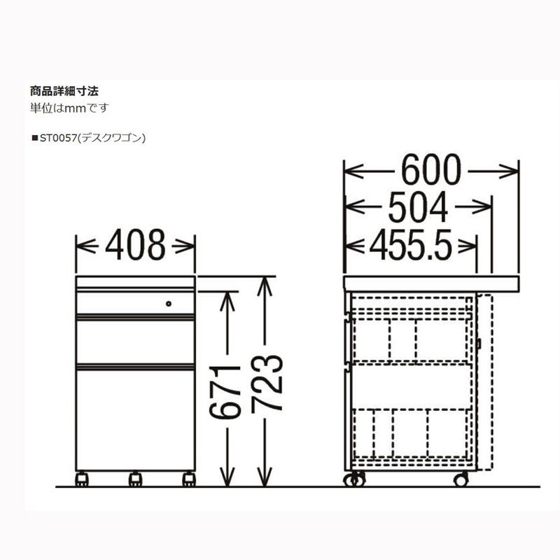 【カリモク】学習デスク2台セット ボナシェルタ ST2578ME karimoku 国産家具