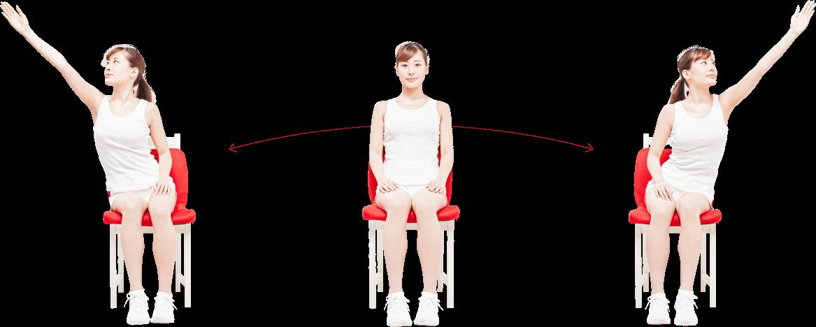 【ベストセラー】 pinto 姿勢サポートクッション ピンク(Pink) エスリーム技術