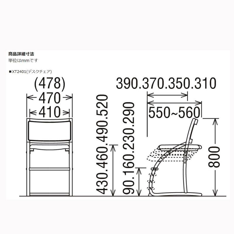 【カリモク】学習デスク椅子セット コーディ SU3670ME karimoku 国産家具