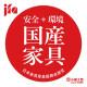 【小島工芸】 書棚セット ニューオファーシリーズ NOF 幅150�(90+60) 国産家具