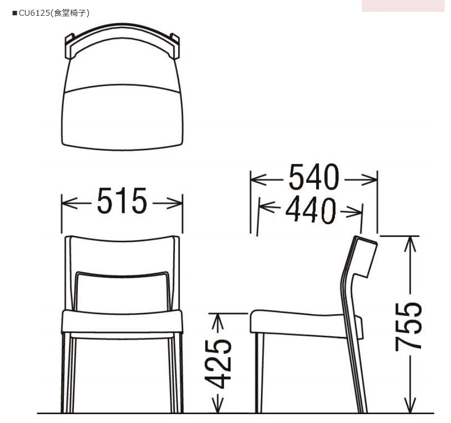 【カリモク】 4人掛け食堂セット ベストセラー ベベルライン 天板オーク無垢材 幅150cm  ピュアオーク色 DU5200ME CU6125E520x4 karimoku 国産家具