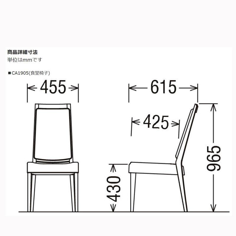 【カリモク】 4人掛け食堂セット メラミン化粧版 アーバンクリーム色 幅150cm DA5080DF CA1905F561x4 karimoku 国産家具