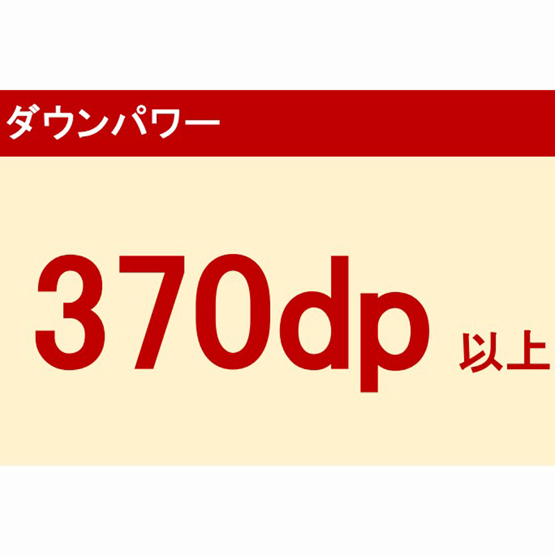【東京ベッド】羽毛ふとん ASエルイー シングルサイズ ハンガリー産ホワイトダックダウン90%