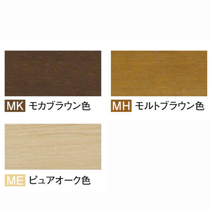 【カリモク】L字デスク・チェアセット ユーティリティプラス SS3955 karimoku 国産家具