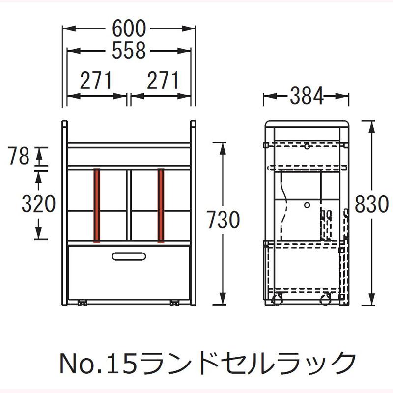 【浜本工芸】 学習デスクセット No.28 天板オーク材無垢 国産家具