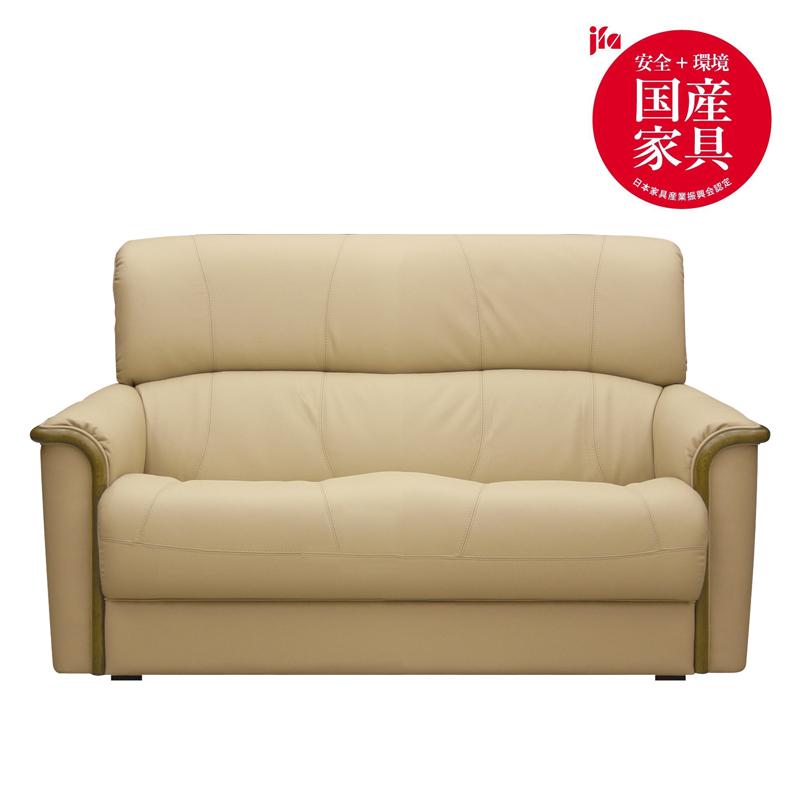 【浜本工芸】 2人掛け革張りソファ L-4850 色番:2712ベージュ 幅142� 小ぶり 国産家具