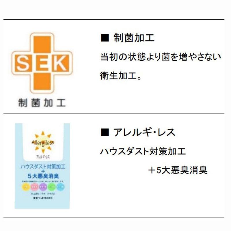 【東京ベッド】羽毛ふとん ASフォルテゥーナ・アモール シングルサイズ ハンガリー産ホワイトグースダウン95%