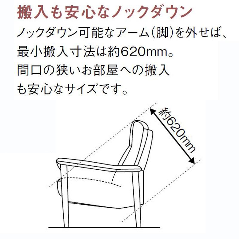 【カリモク】3人掛け革張りソファ ZW3703K578 幅180cm karimoku 国産家具