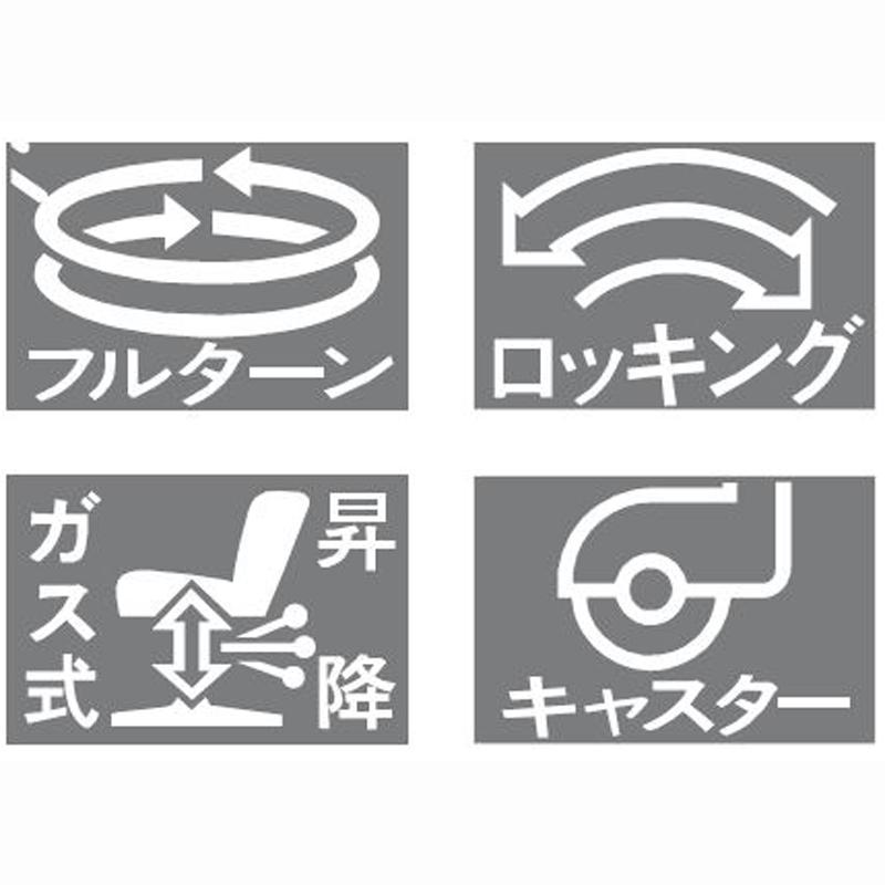 【カリモク】デスクチェア 肘付き XS0650ZK karimoku 国産家具