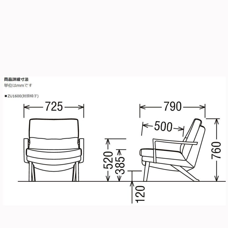 【カリモク】ソファセット本革張り 2人掛け+1人掛け ZU1600+1602E177セーヌブラウン色 幅136.5cm karimoku 国産家具