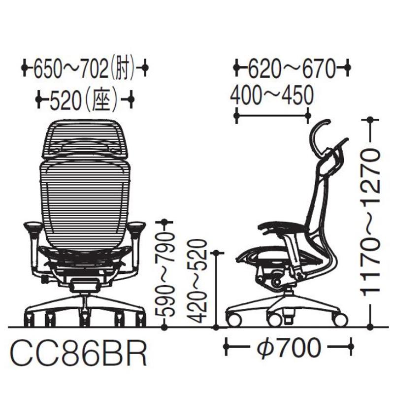 【オカムラ】チェア Contessa� コンテッサセコンダ CC85GS EXハイバック 大型(メッシュ)ヘッドレスト・ランバーサポート付き CC85GS