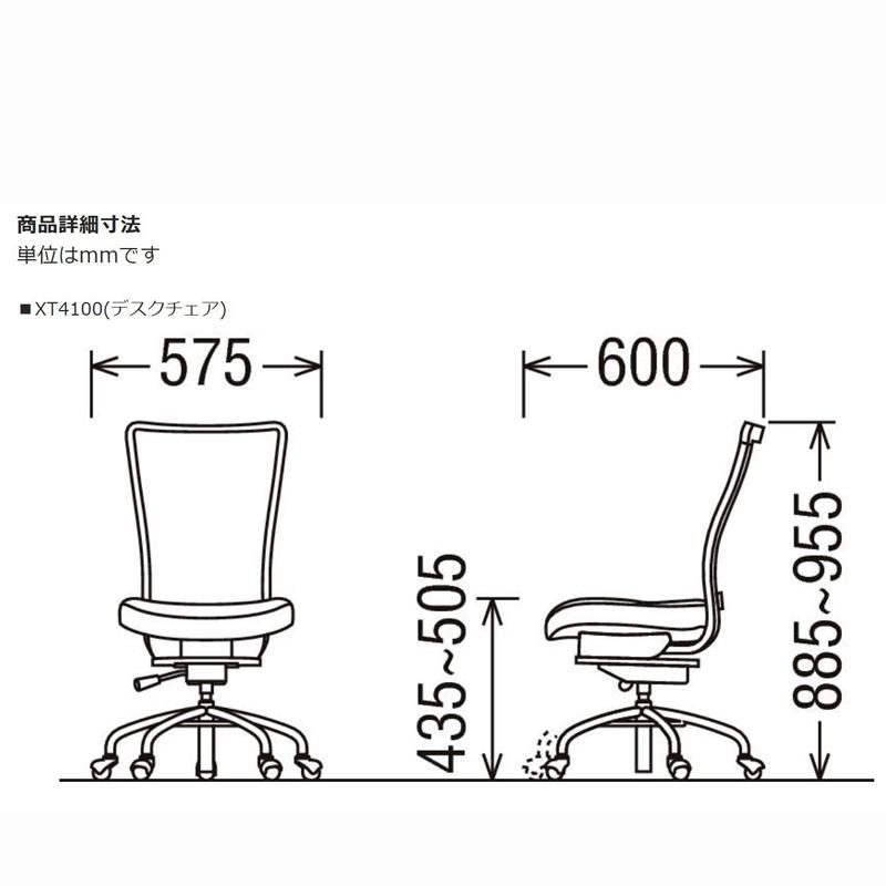 【カリモク】デスクチェア XT4100HS karimoku 国産家具
