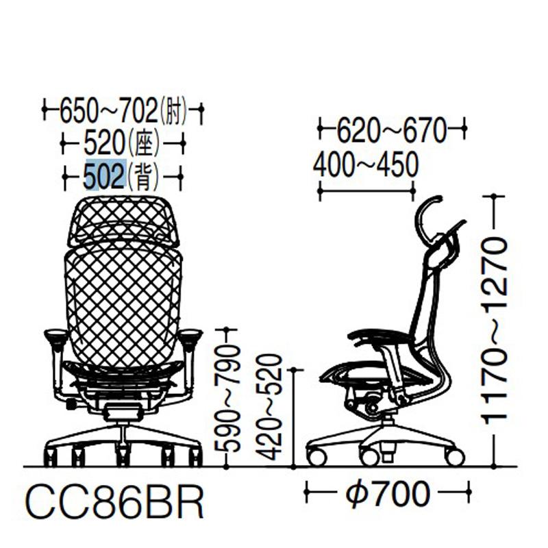 【オカムラ】チェア Contessa� コンテッサセコンダ CC85BZ EXハイバック ポリッシュフレーム 大型(メッシュ)ヘッドレスト・ランバーサポート付き