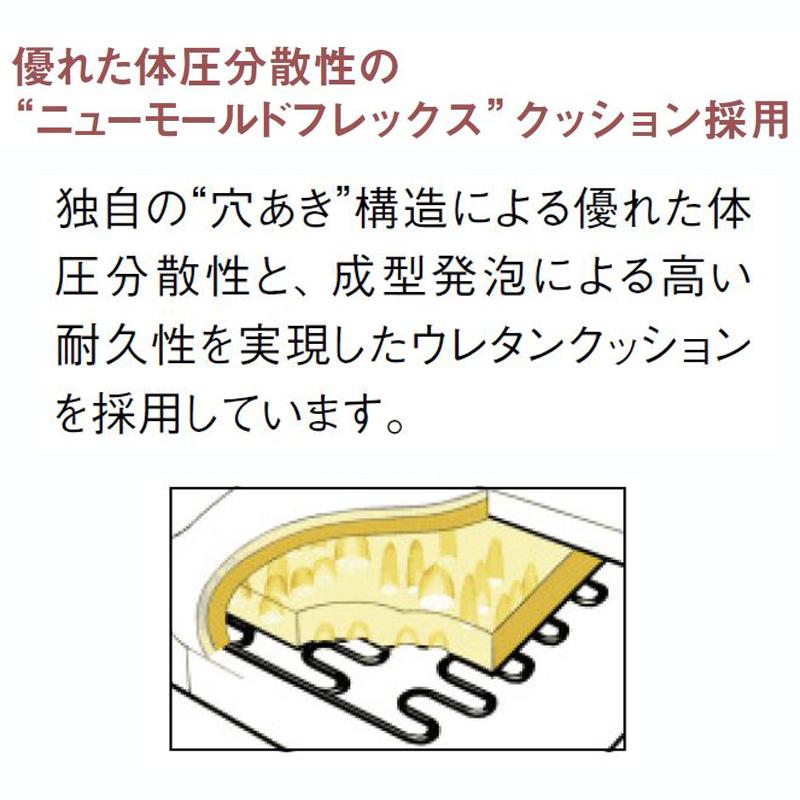 【カリモク】2人掛け布張りソファ UT7312K281 幅168cm karimoku 国産家具