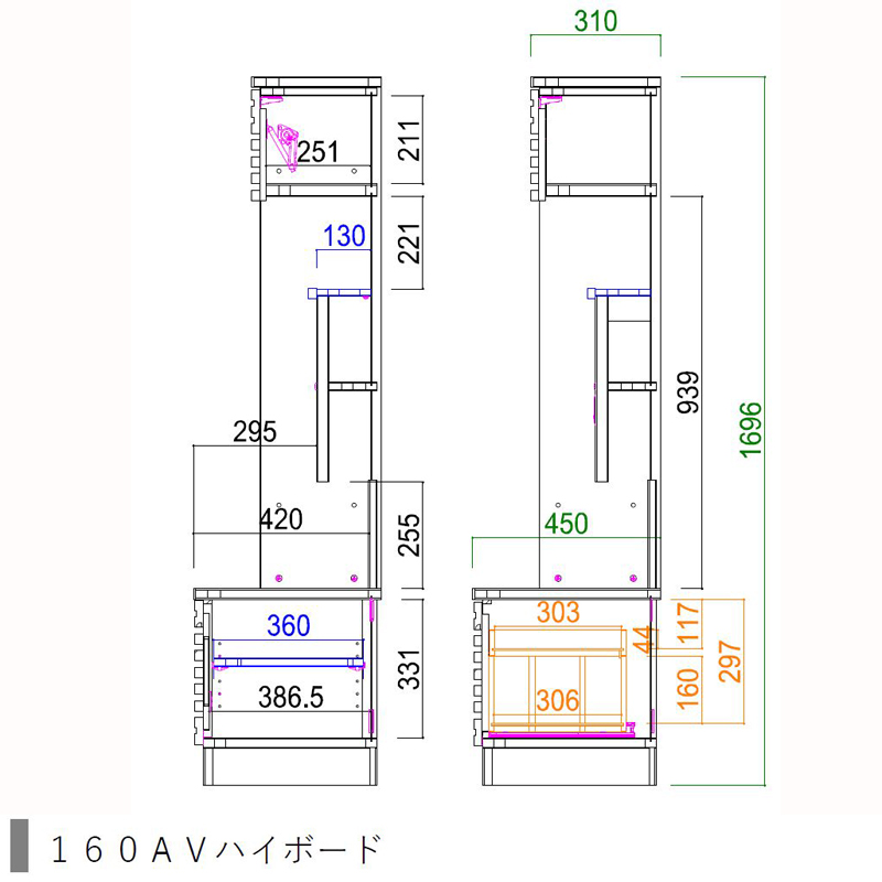 【モーブル】 TVボード アローズ160ローボード キュリオケース付き