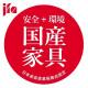 【カリモク】デスクチェア クレシェ XT2401 karimoku 国産家具